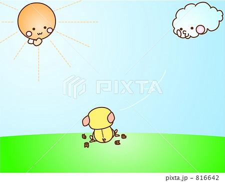 北風と太陽のイラスト素材 Pixta