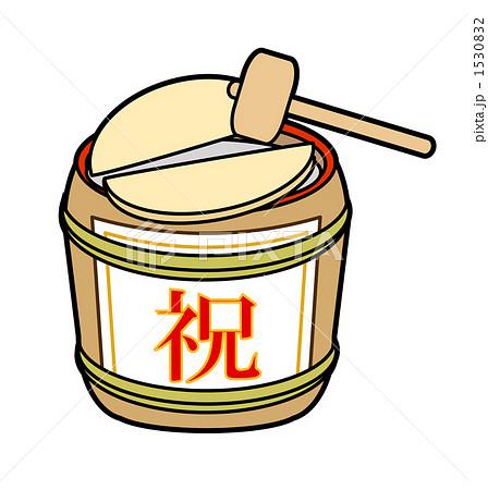 鏡開き 鏡割り 樽酒 日本酒の写真素材 - PIXTA