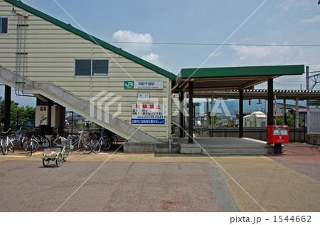羽前千歳駅の写真素材 - PIXTA