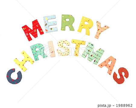 MERRY CHRISTMAS の文字
