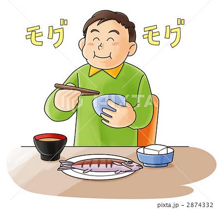 食生活 食事 食事風景 日常生活のイラスト素材 Pixta