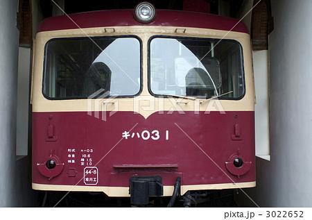 国鉄キハ01系気動車の写真素材 -...