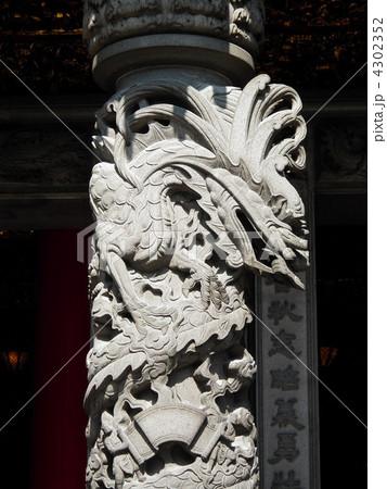龍柱の写真素材 - PIXTA