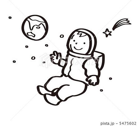 宇宙飛行士のイラストのイラスト素材 5475602 Pixta