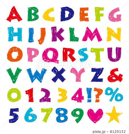 英語 アルファベット 英字 数字のイラスト素材 Pixta