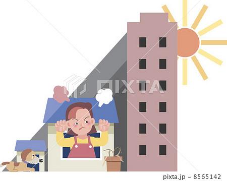 日照権のイラスト素材 - PIXTA