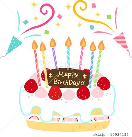 誕生日お祝いのデコレーションケーキ