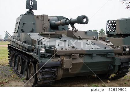 74式自走105mm榴弾砲の写真素材 ...
