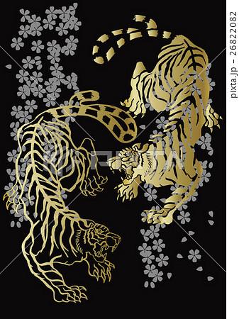 虎 和柄の虎 猛々しい カッコイイのイラスト素材 Pixta
