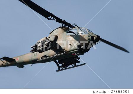 AH-1Sの写真素材 - PIXTA