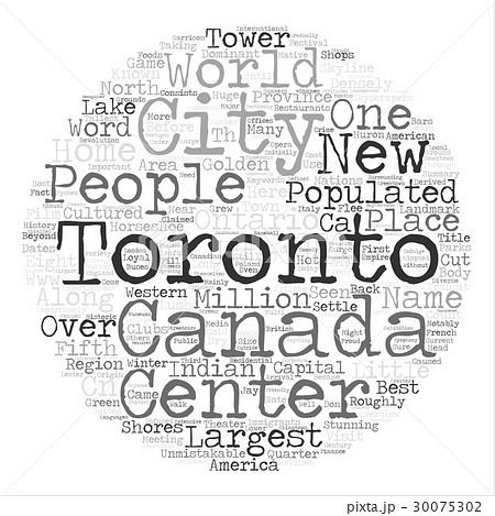 100万都市のイラスト素材 - PIXT...