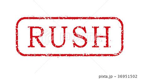 RUSHのイラスト素材 - PIXTA
