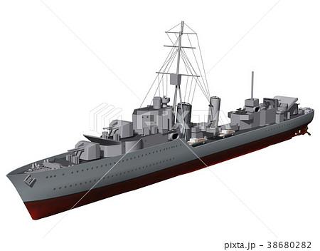 駆逐艦の写真素材 - PIXTA