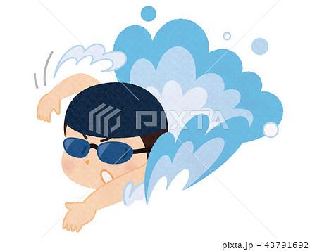 泳ぐ人のイラスト素材 Pixta