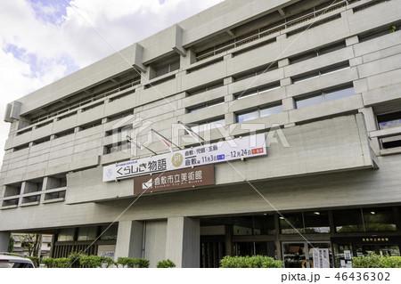 倉敷 中央 図書館
