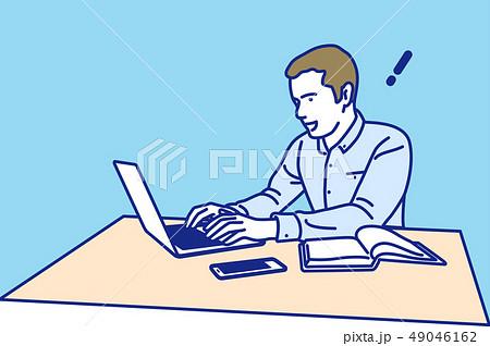 ノートパソコンで仕事をする男性 ひらめき