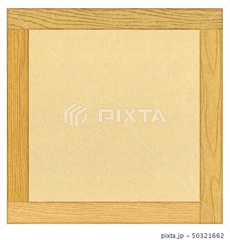 木枠のイラスト素材 Pixta