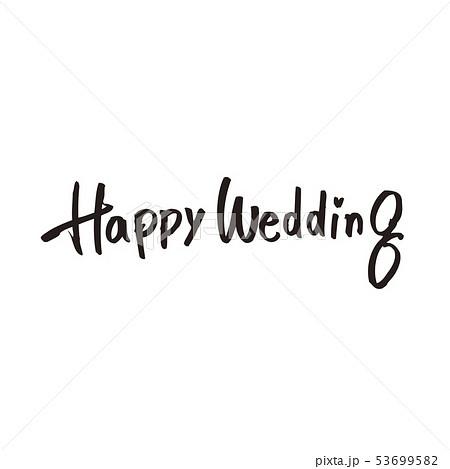 WEDDING 手書き 結婚式のイラスト素材 , PIXTA