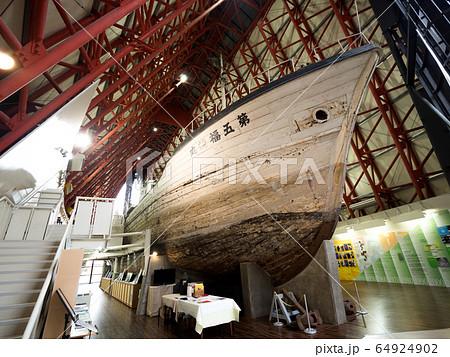 東京都立第五福竜丸展示館の写真素材 - PIXTA